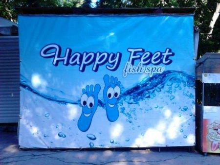 счастливые ноги