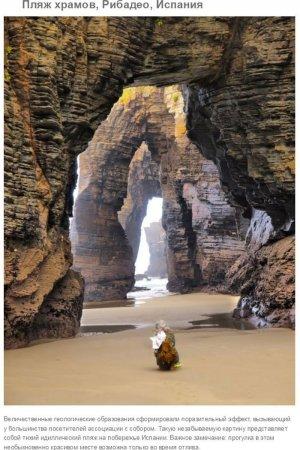 пляж храмов