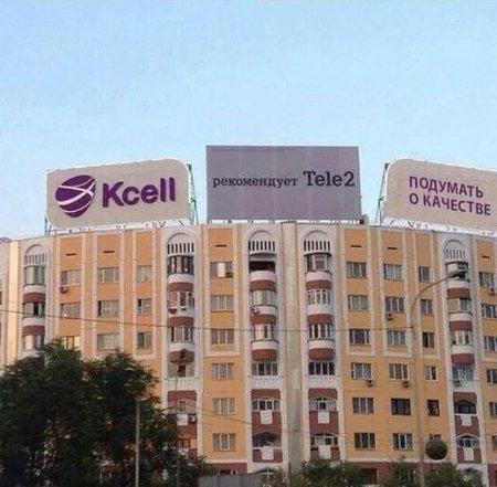 Рекламное противостояние казахстанских операторов