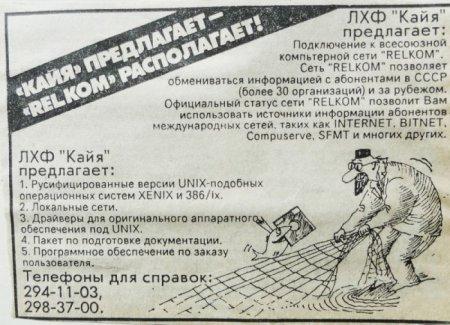 Реклама в 90-е годы фото 15