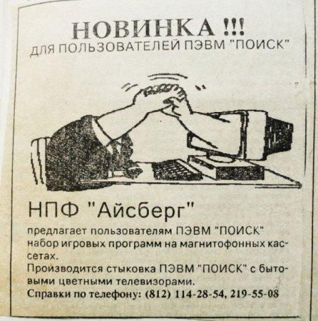 Реклама в 90-е годы фото 13