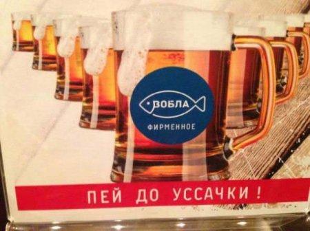пиво мечты