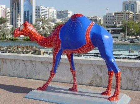 верблюд супермен