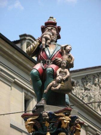 бог-пожиратель детей