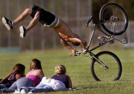 навернулся с велосипеда