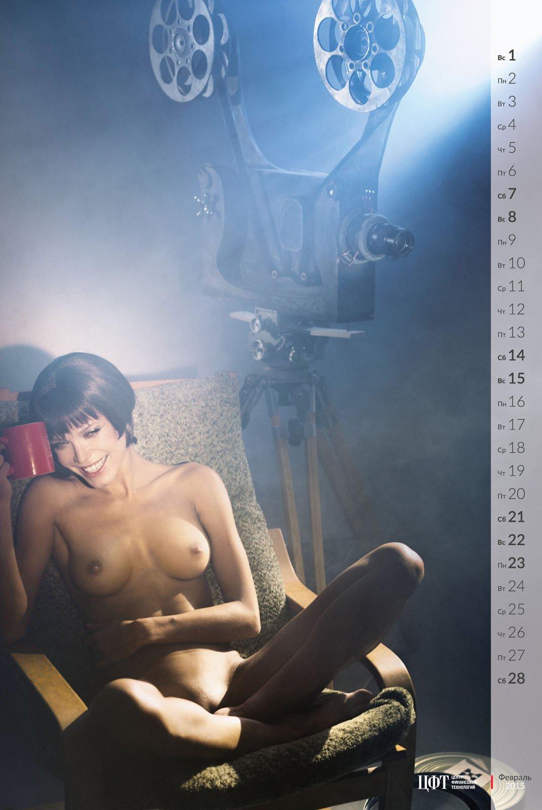 Девушка сексуально принимает ванну видео