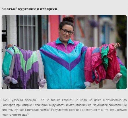 цветные курточки