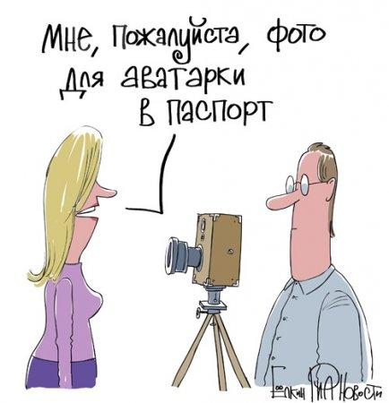 фото для аватарки