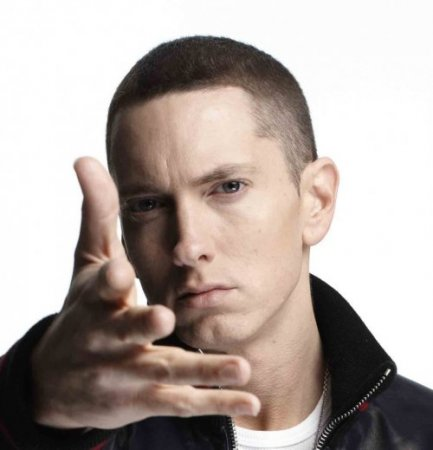 Эминем (Eminem)