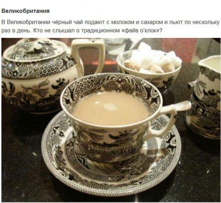 Чайные церемонии со всего света