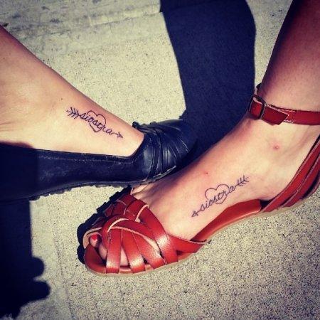 любимые сестры