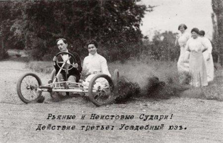 одно из первых авто