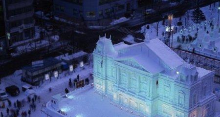 дом на площади