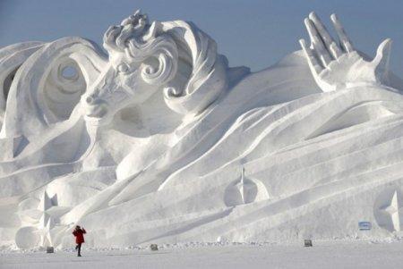 снежная волна