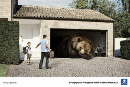 Не превращайте свой Peugeot в ленивое животное!