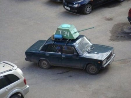 машина танк