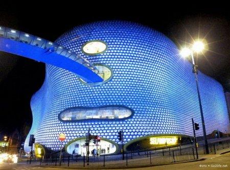 """Великобритания, Бирмингем. Торговый центр """"Bull Ring""""."""