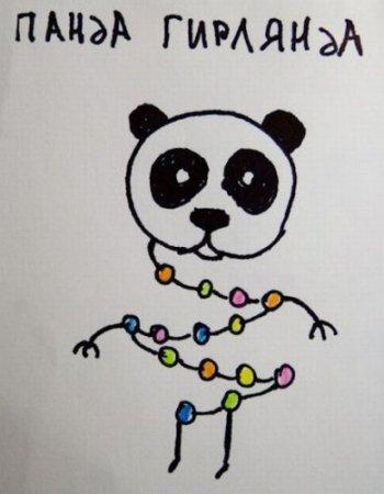 панда гирлянда