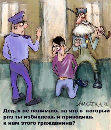 избитый гражданин