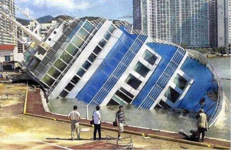 корабль не вписался в поворот