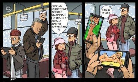 в транспорте