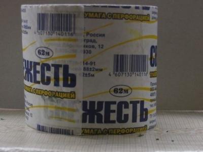Дизайн туалетной бумаги