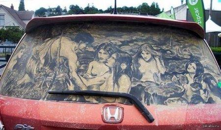 авто искусство