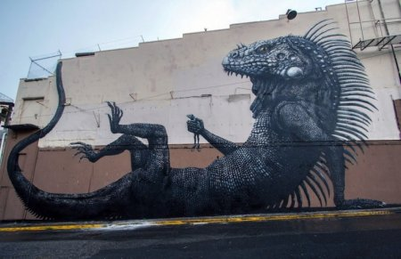 ROA (Сан-Хуан, Пуэрто-Рико)