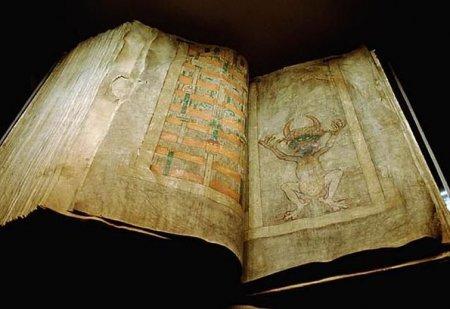 Самая большая книга планеты