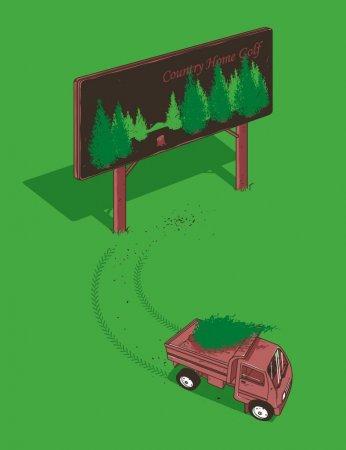 Не спиливайте деревья!