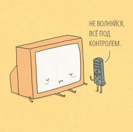 Милые и оптимистичные метафоры