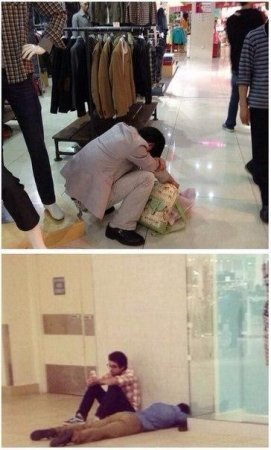 Когда ваша дама совершает шоппинг