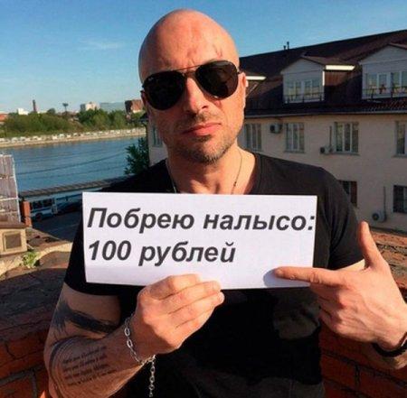 Инстаграм Дмитрия Нагиева