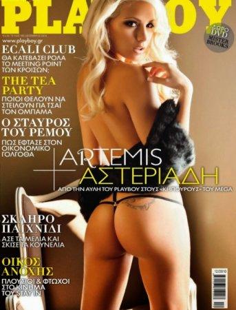 Artemis Aesteriadi фото 1