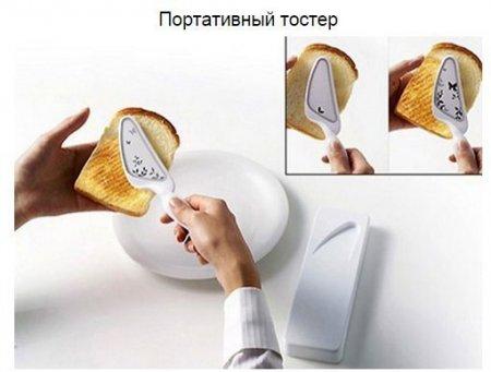Гениальное изобретение №4