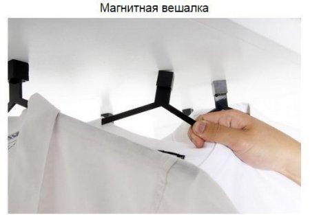Гениальное изобретение №7