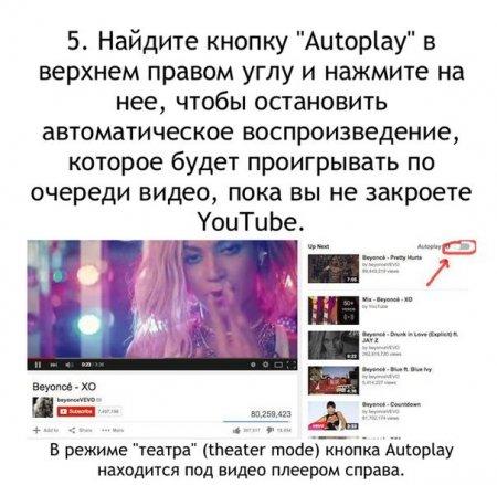 бесконечное видео