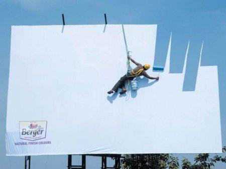 Краска Berger: Идеальный цвет