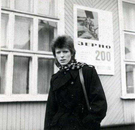 Дэвид Боуи. Хабаровск. 1973