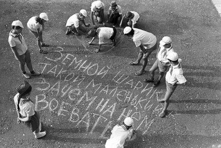 Антивоенная пропаганда, пионерский лагерь «Океан», СССР, 1987 год.