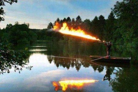 огненная дуга