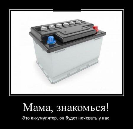 мама. знакомься