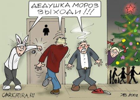 Новогодние карикатуры. Выпуск 3