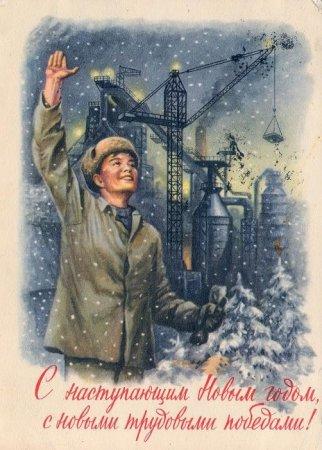трудовые победы