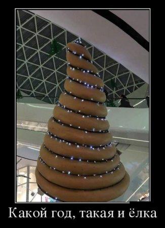 такая елка
