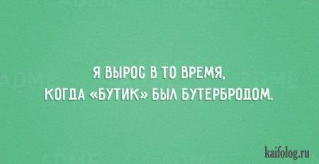 бутик