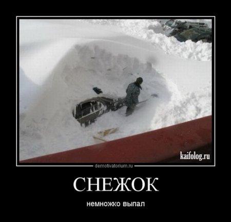 снежок