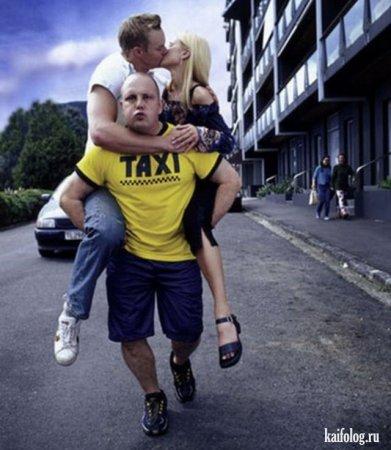 человек-такси