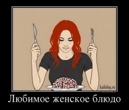 блюдо