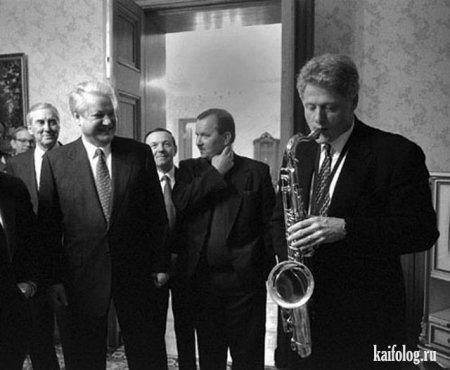 Борис Ельцин слушает игру Билла Клинтона.